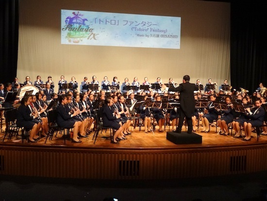 Concert Band (Students-2).JPG